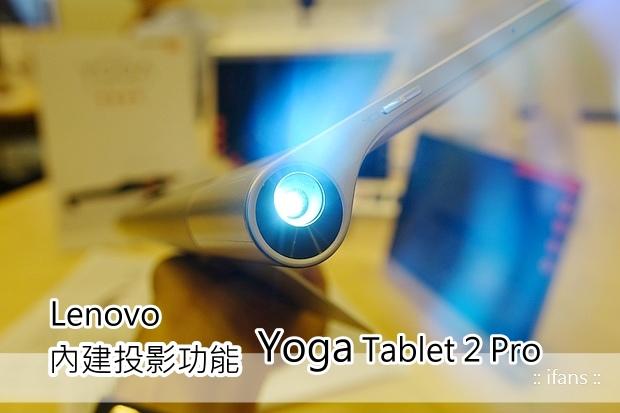 Lenovo Yoga Tablet 22471_nEO_IMG