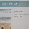 DSC02977_nEO_IMG.jpg