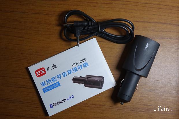 DSC00502.png