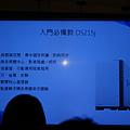 DSC02632.png