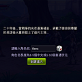 Screenshot_2015-01-07-00-30-03.png