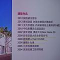 DSC04598_nEO_IMG.jpg