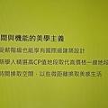 DSC04601_nEO_IMG.jpg