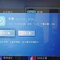 DSC05118_nEO_IMG.jpg