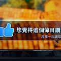 DSC05190_nEO_IMG.jpg