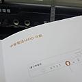 DSC05208_nEO_IMG.jpg