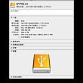 螢幕截圖 2015-04-21 16.56.31.png