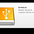 螢幕截圖 2015-04-21 16.57.04.png