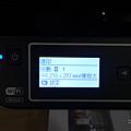 DSC01289.png