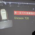 DSC00668.png