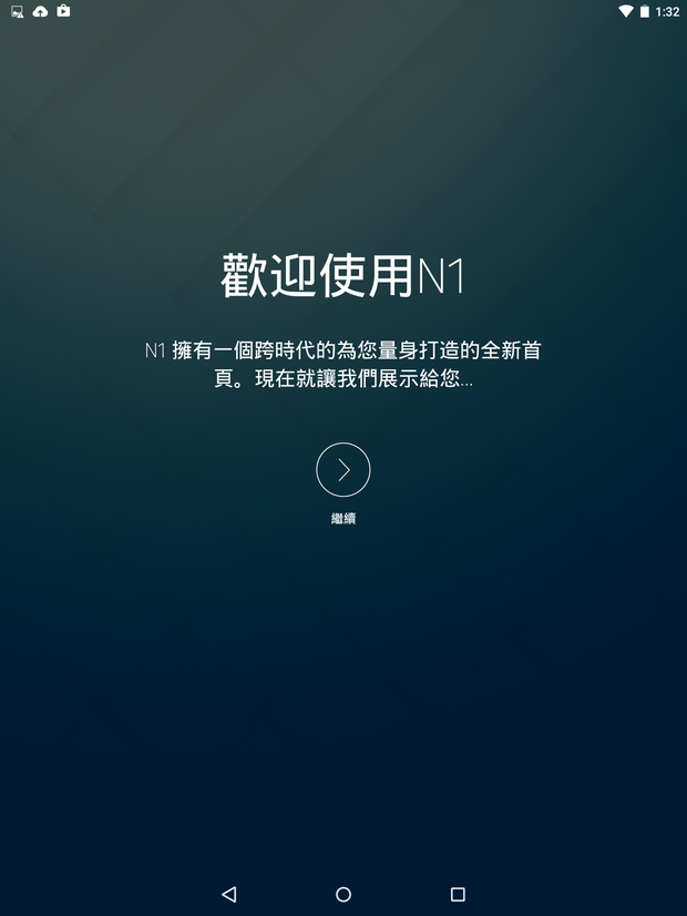 Screenshot_2015-05-22-01-32-55.png
