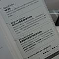 DSC02588.png