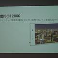 DSC02292.png