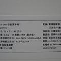 DSC04503.png