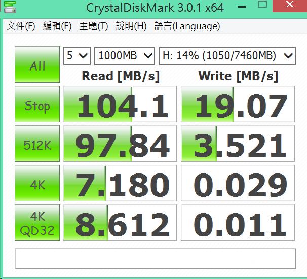 螢幕截圖 2015-07-12 23.32.02
