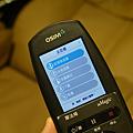 DSC06760.png