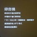 nEO_IMG_DSC07464.jpg
