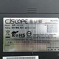 DSC00773.png