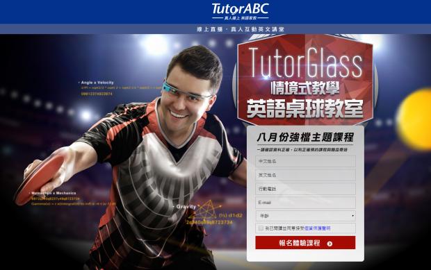 TutorABC- TutorGlass- (13).png