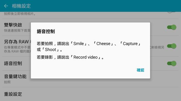 Screenshot_2015-09-07-01-01-43.png