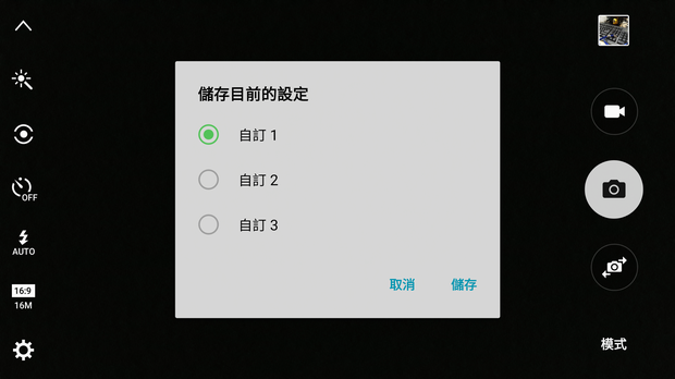 Screenshot_2015-09-07-01-02-33.png