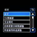 DSC00381.png