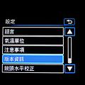 DSC00383.png