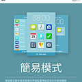Screenshot_2015-09-03-21-44-07.png