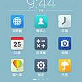 Screenshot_2015-09-03-21-44-12.png