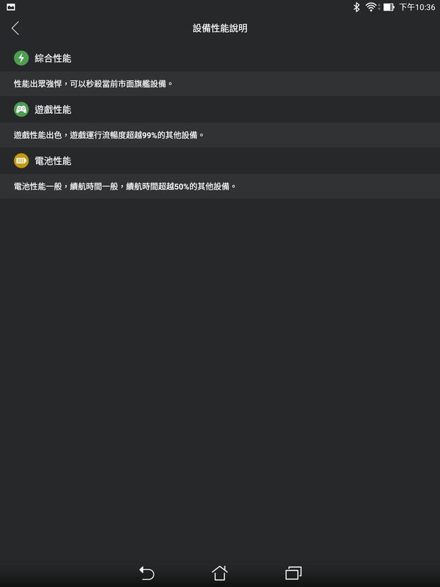 Screenshot_2015-09-15-22-36-55.png
