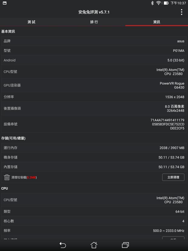 Screenshot_2015-09-15-22-37-45.png