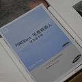 DSC00142.png