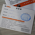 DSC01006.png