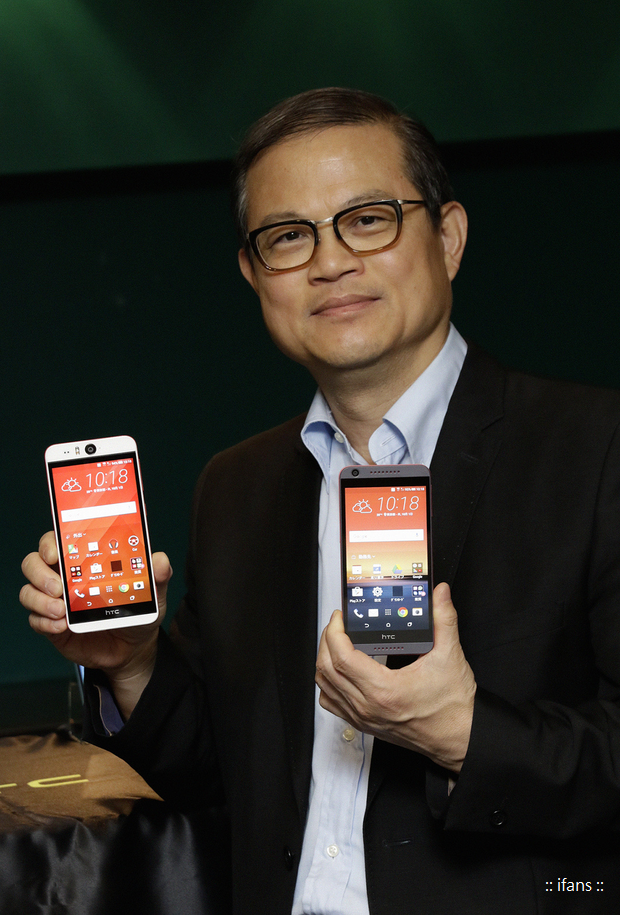 HTC新聞圖說1.png