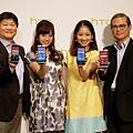 HTC新聞圖說2.png