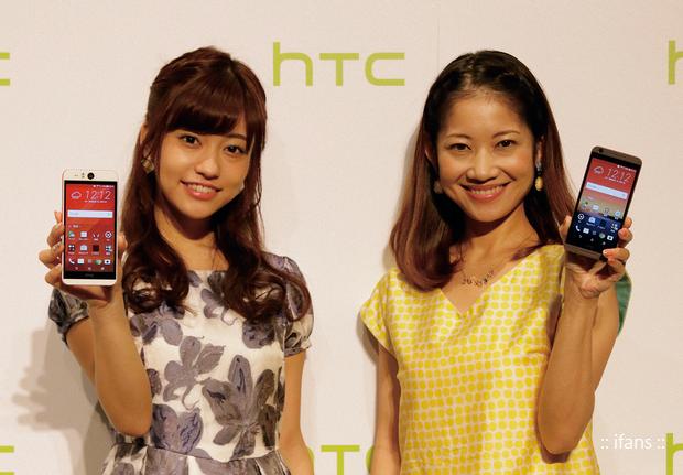 HTC新聞圖說3.png