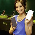 HTC新聞圖說4.png