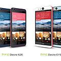 HTC新聞照片.png