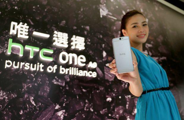 HTC新聞照片2.jpg
