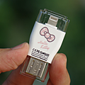DSC00459.png