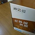 DSC01269.png