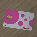 DSC09896.png