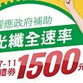 950380_banner1.jpg