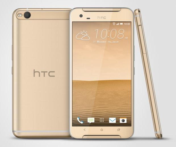HTC One X9黃金晶.jpg