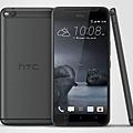 HTC One X9炭晶灰.jpg