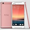 HTC One X9瑰晶粉.jpg