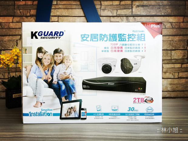 KGUARD 安居防護監控組 Plus 智慧監視器