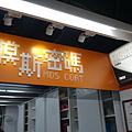 DSC05900.png