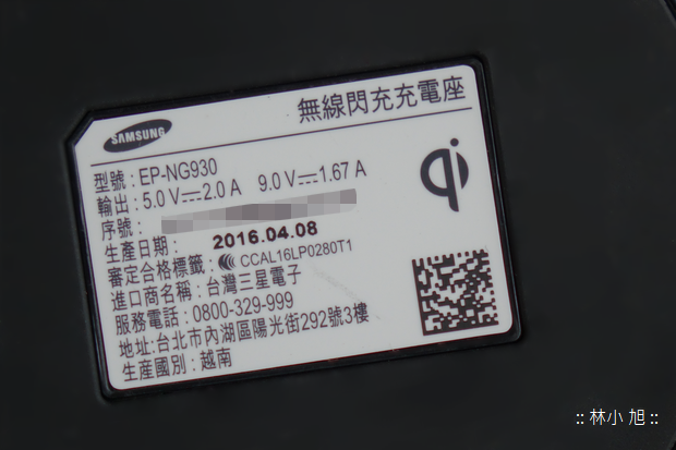 DSC06605.png