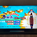 20160608_020616(0).png
